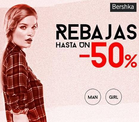 Cuándo empiezan las rebajas de Bershka 2015